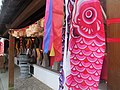 Qingxiu Temple 慶修院 - panoramio.jpg