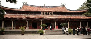 Quanzhou Kaiyuan Temple-the Hall of Mahavira.jpg
