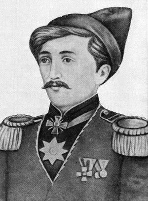 Abbasgulu Bakikhanov - Image: Qudsi