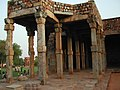 Qutb Minar and its Monuments, Delhi-109257.jpg