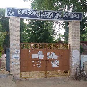 Padmapur - Raj Borasambar High School, Padampur
