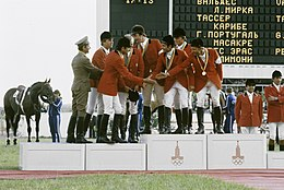 RIAN archive 483866 Medalists of the 22nd Olympic Games.jpg