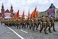 RIAN archive 802356 Military parade on Red Square on May 9.jpg