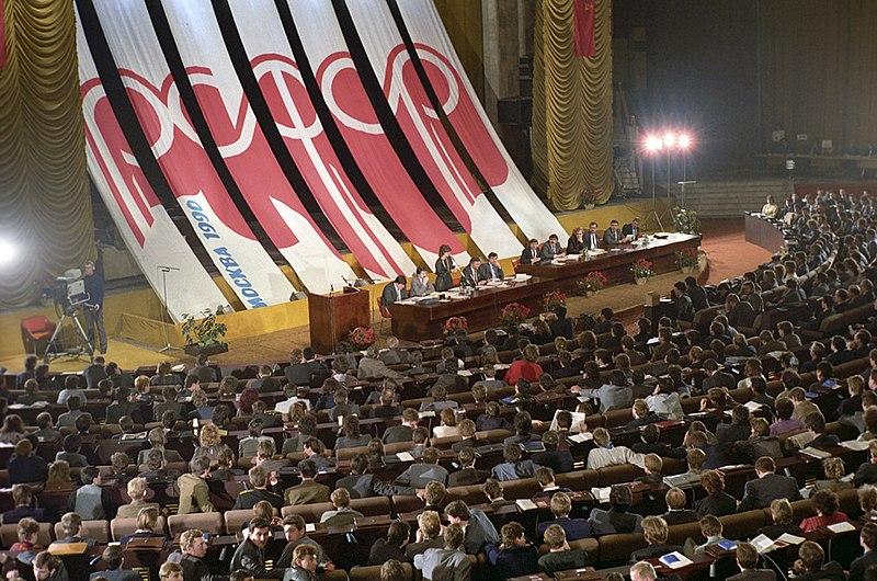 File:RIAN archive 848120 Congress of RSFSR Komsomol Organisations' Representatives.jpg