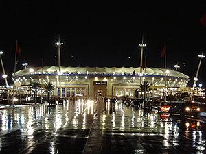 Stade Olympique de Radès - Radés stadium by night