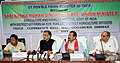 Radha Mohan Singh and the Agriculture Minister of Assam, Shri Atul Borah during the review meeting on foundation stone laying ceremony of the Indian Agricultural Research Institute - Assam Centre by the Prime Minister of.jpg