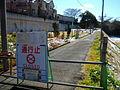 Radiation hotspot in Kashiwa 01.JPG