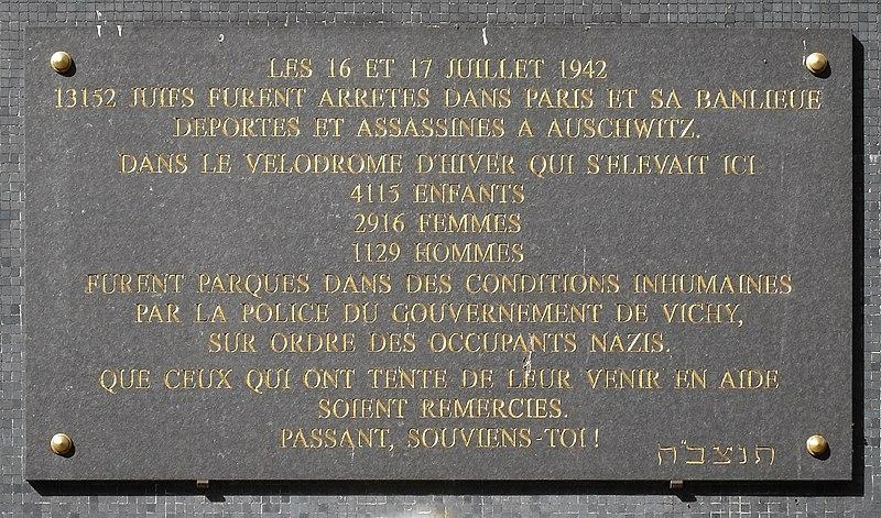 Rafle du Vel d%27Hiv jardin du souvenir plaque.JPG