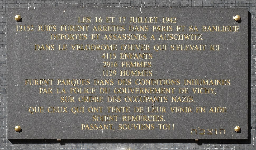 Rafle du Vel d'Hiv jardin du souvenir plaque