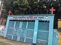 Rangpur Anchalik Baptist Church Sangha.jpg