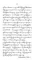 Rangsang Tuban kaca061.png