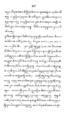 Rangsang Tuban kaca107.png