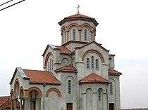 Ravni Topolovac Orthodox church.jpg