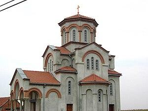 Ravni Topolovac - The new Orthodox Church