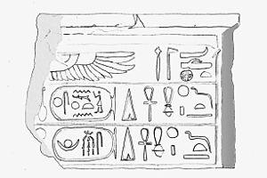 Senakhtenre Ahmose - Lintel bearing Senakhtenre's cartouches, from Karnak