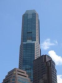 Republic Plaza (Singapore)