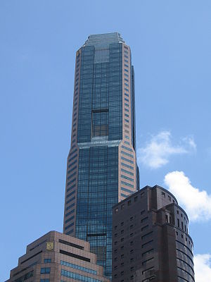 Republic Plaza, Mar 06.JPG