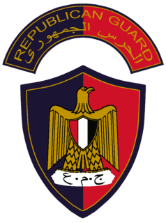 Egyptian Army division-level command responsible for protection of the president and government