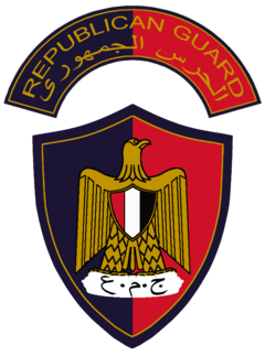 Republican Guard Egypt.png