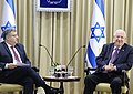 Reuven Rivlin, met with the directors of the largest venture capital funds in Israel (9353).jpg