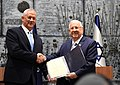 Reuven Rivlin tasking Beni Gantz with forming the Thirty-fifth government of Israel, October 2019 (4946).jpg