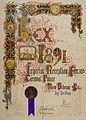 Rex Invitation Mardi Gras 1891.jpg