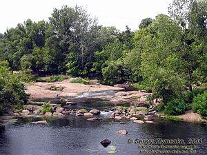 Korsun-Shevchenkivskyi - Image: River Ros' near Korsun S Hevchenkivskyi