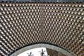 Rocchetta mattei, esterno, portale moresco 04.jpg