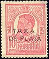 RomaniaPostageDueStamp1918-49t.jpg