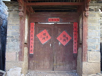 Antithetical couplet - Image: Rotes Duilian aus Lijiang