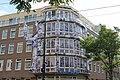 Rotterdam - West-Kruiskade.jpg
