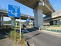 Route2 Mihara Bypass Hiroshima Mihara City2.jpg