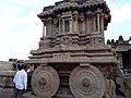 Ruins of Hampi, near Hosapete, Karnataka 32.jpg