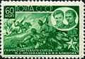 Rus Stamp GSS-Polivanova-Kovshova.jpg