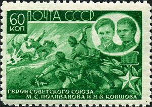 Natalya Kovshova - 1944 Soviet postage stamp depicting Polivanova and Kovshova