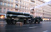 S-400 system during a rehearsal for Russia's 2009 Victory Day parade in Moscow.