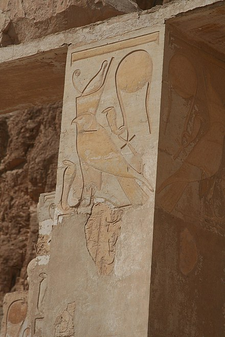 The Hawk of the Pharaoh, Hatshepsut--Temple at Luxor S F-E-CAMERON Hatshepsut Hawk.JPG