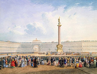 The building on Palace Square opposite the Winter Palace was the headquarters of the Army General Staff. Today, it houses the headquarters of the Western Military District/Joint Strategic Command West. Sadovnikov 1258.jpg