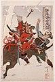 Sahyoenosuke Minamoto no Yoritomo Attacking an Enemy on Horseback LACMA M.84.31.96.jpg