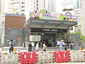 Sai Ying Pun Station entrance and exit A1.JPG