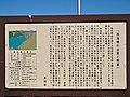 Saikai Bridge 1030970.jpg