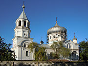 Saint John the Evangelist church in Nerushay 02.jpg