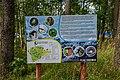 Sakaliny local biological reserve p01.jpg