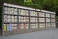 Sake Hachimangu.jpg