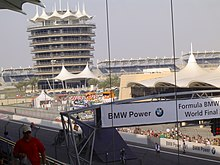 Photo du circuit de Sahkir à Bahreïn.