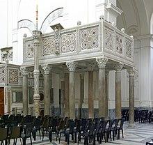 Ambone D'Aiello nella Cattedrale di Salerno