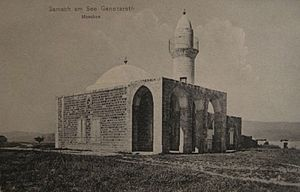 Samakh, Tiberias -  The mosque at Samakh, between WWI and WW2