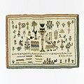 Sampler (Germany), 1797 (CH 18564015).jpg
