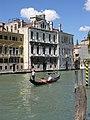 San Marco, 30100 Venice, Italy - panoramio (306).jpg