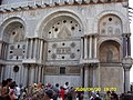 San Marco, 30100 Venice, Italy - panoramio - Александр Пахомов (2).jpg